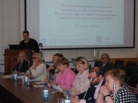 Meeting of the Scientific Council on Comparative Education i...