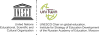 "Participation in the UNESCO project - monograph ""Futures of ..."